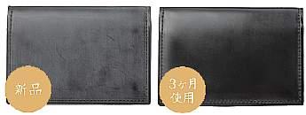 伝統製法皮革 経年変化を楽しめる革と共に成長する日々。半年後にはアンティークな表情となり、アンティークでありながら高い技術力も堪能できる、極上の革製品の長財布はココマイスターです。